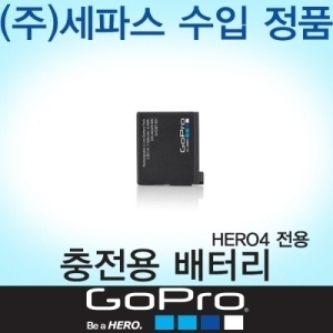고프로 GoPro 충전용 배터리 HERO4 Rechareable Li-Ion Battery (GO464)